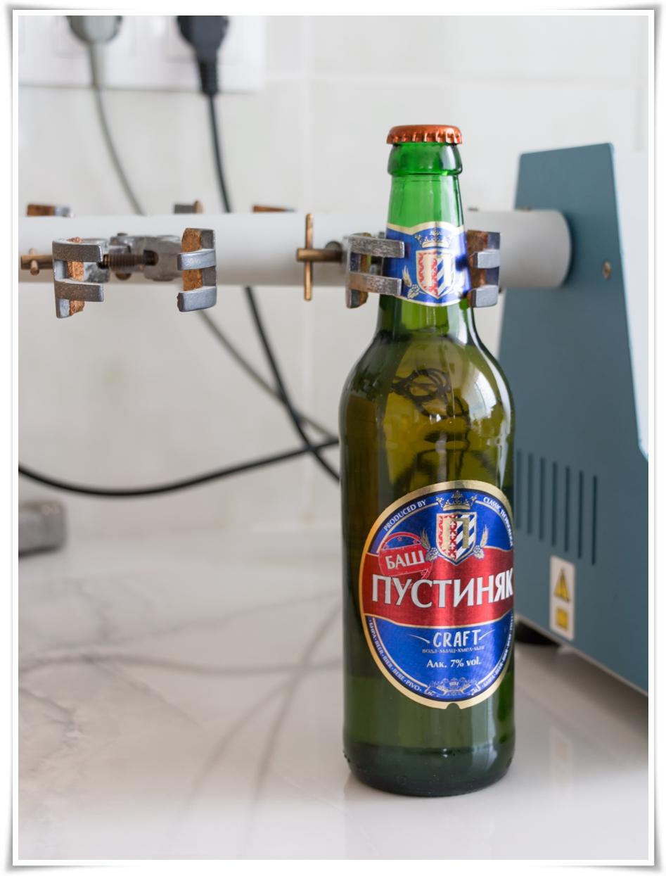 http://www.beerpustinyak.com/wp-content/uploads/2019/07/2.jpg