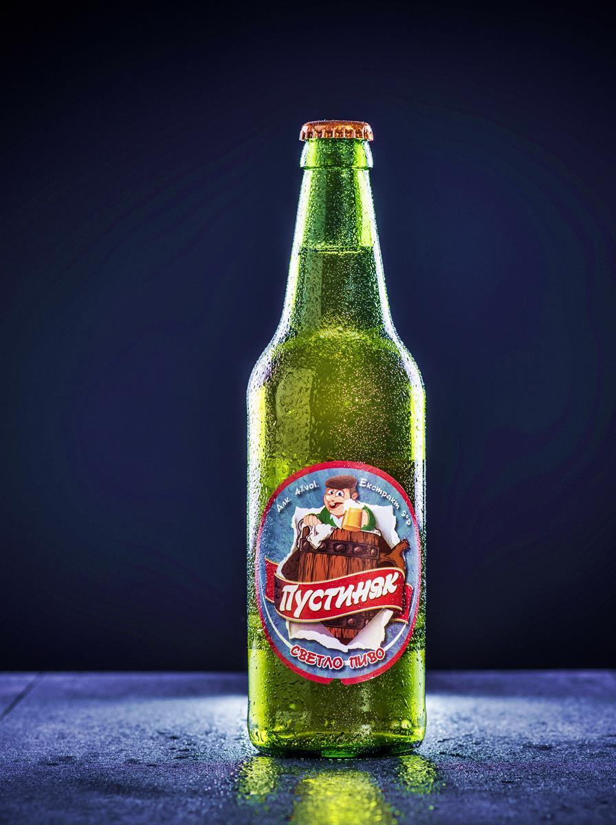 http://www.beerpustinyak.com/wp-content/uploads/2019/07/4555.jpg