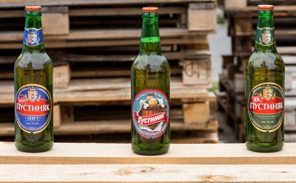 http://www.beerpustinyak.com/wp-content/uploads/2019/07/img_preview.jpg