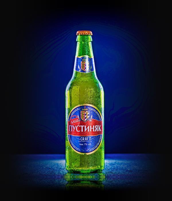 http://www.beerpustinyak.com/wp-content/uploads/2019/07/p2.jpg