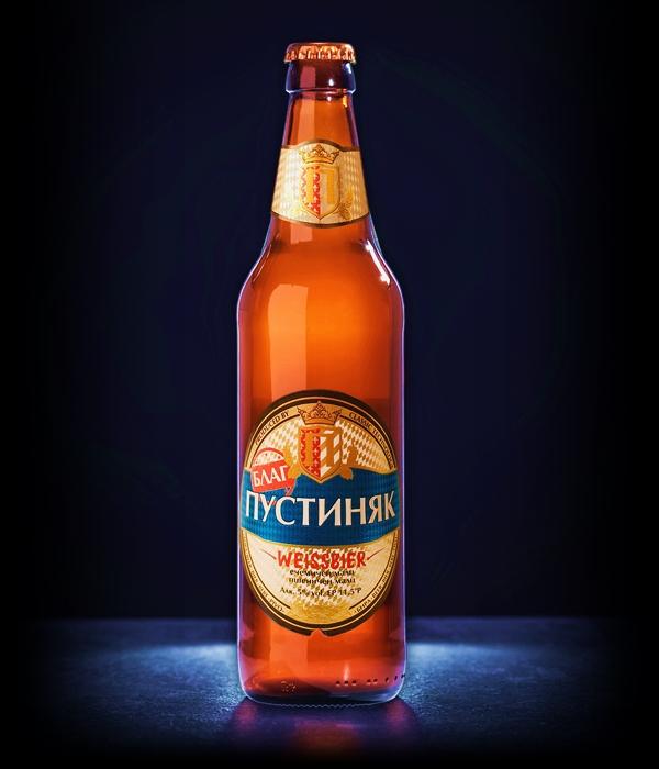http://www.beerpustinyak.com/wp-content/uploads/2019/09/p55.jpg