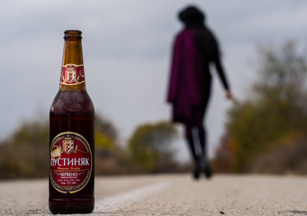 http://www.beerpustinyak.com/wp-content/uploads/2019/11/DSC0650-1280x902.jpg