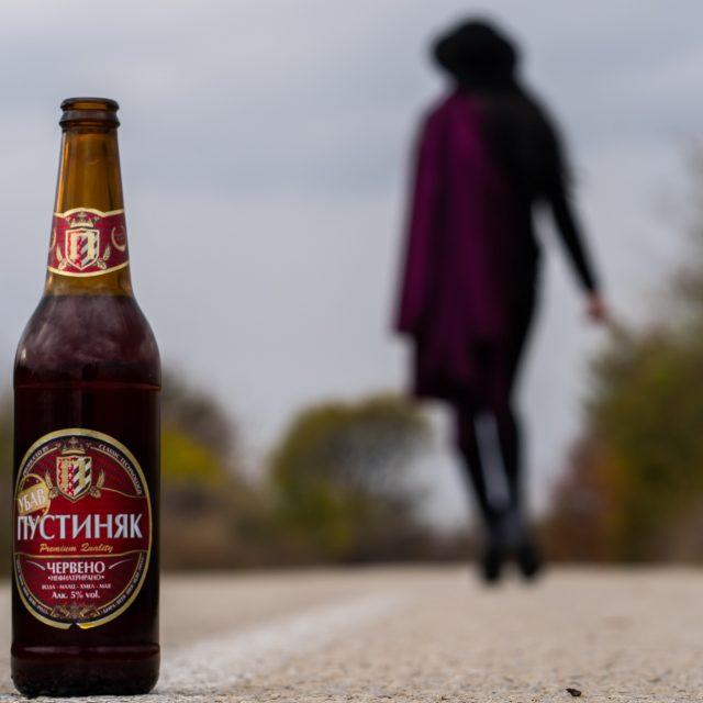 http://www.beerpustinyak.com/wp-content/uploads/2019/11/DSC0650-640x640.jpg