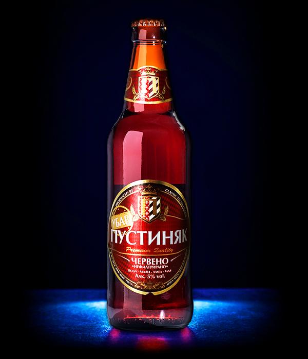 http://www.beerpustinyak.com/wp-content/uploads/2019/11/p56.png