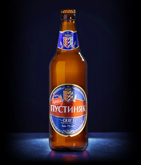 https://www.beerpustinyak.com/wp-content/uploads/2020/09/bash12.jpg