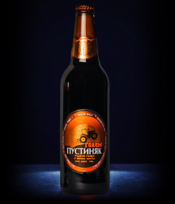 https://www.beerpustinyak.com/wp-content/uploads/2020/11/p-bl.jpg
